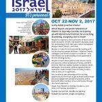 2017-Advertisement-07-05-Israel