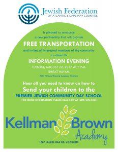 Kellman Brown Information Night @ Shirat Hayam | Ventnor City | New Jersey | United States