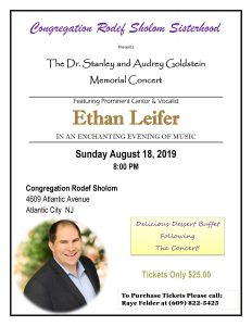 The Dr. Stanley & Audrey Goldstein Memorial Concert @ Rodef Shalom Synagogue