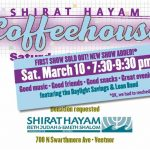 2018 Shirat Hayam Coffee House