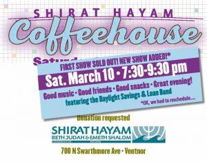 2018 Shirat Hayam Coffee House
