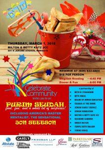 Community Purim Celebration @ JCC Auditorium | Margate City | New Jersey | United States