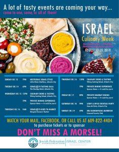 2018-EBlast-07-25-Israel Culinary