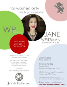 Women's Philanthropy Luncheon with Jane Weitzman @ Linwood Country Club | Linwood | New Jersey | United States