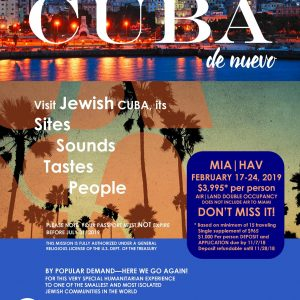 Cuba Mission @ Jewish Federation of Atlantic and Cape May Counties |  |  |