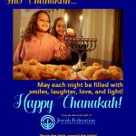 2018-Advertisement-12-05-Chanukah