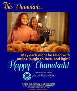 2018-Advertisement-12-05-Chanukah