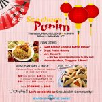 2019-Advertisement-02-27-Purim