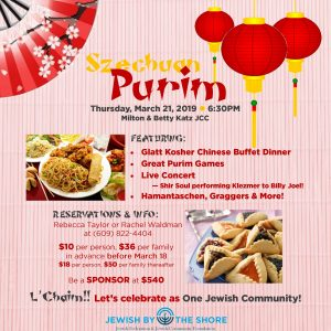 Szechuan Purim Celebration @ Jewish Community Center, Auditorium |  |  |
