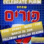 Purim Young Israel 2019