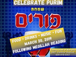 """Celebrate Purim"" @ Young Israel of Margate"