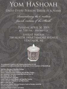 Yom HaShoah Community Memorial Service