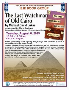 "Book Group - ""The Last Watchman of Old Cairo"" @ Jewish Community Center 2nd Floor Board Room"