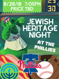 Jewish Heritage Night at the Phillies @ Citizens Bank Park