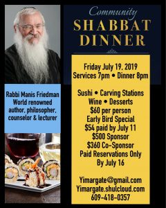 Community Shabbat Dinner @ Young Israel of Margate