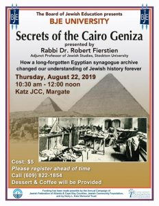 Secrets of Cairo Geniza @ Milton & Betty Katz JCC 2nd Floor