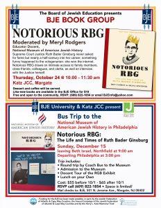 "Book Group - ""Notorious RBG"" @ Milton & Betty Katz JCC"