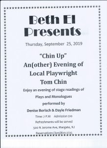 An Evening of Play Readings by Tom Chin @ Beth El Synagogue
