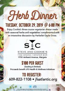 Herb Dinner @ Steve & Cookie's