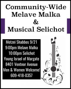 Community-Wide Melave Malka & Musical Selichot @ Young Israel of Margate