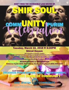 Community Purim Celebration @ Shirat Hayam