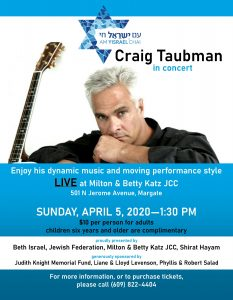 Craig Taubman in Concert @ Katz Jewish Community Center