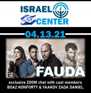 Chat With Fauda cast members @ Zoom by Federation