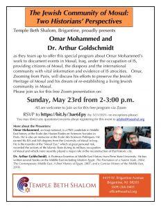 Speakers - Omar Mohammed and Dr. Arthur Goldschmidt