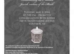 Yom HaShoah Service – May 3